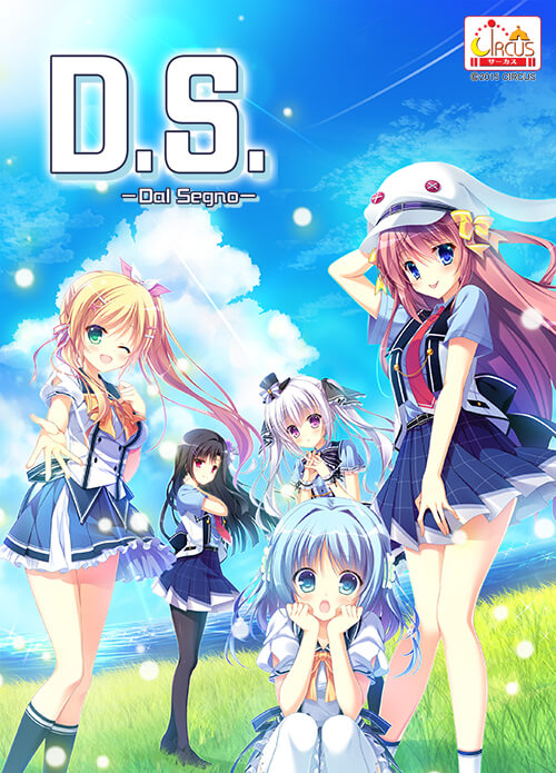 [2017][Circus] D.S. -Dal Segno- Adult Edition [18+]