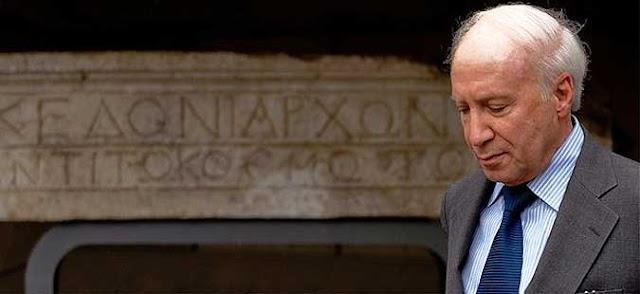 Nimetz to MHRMI: If I was Macedonian, I would not negotiate my name