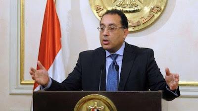رد الحكومة, زيادة اسعار البترول فى مصر, حذف غير المستحقين, منظومة الخبز, انتشار اسماك نافقة,