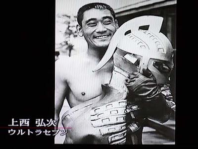 Koji Uenishi agradecimento Ultraman Zeca