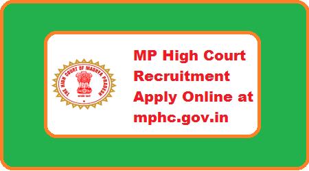 MP High Court Recruitment 2019