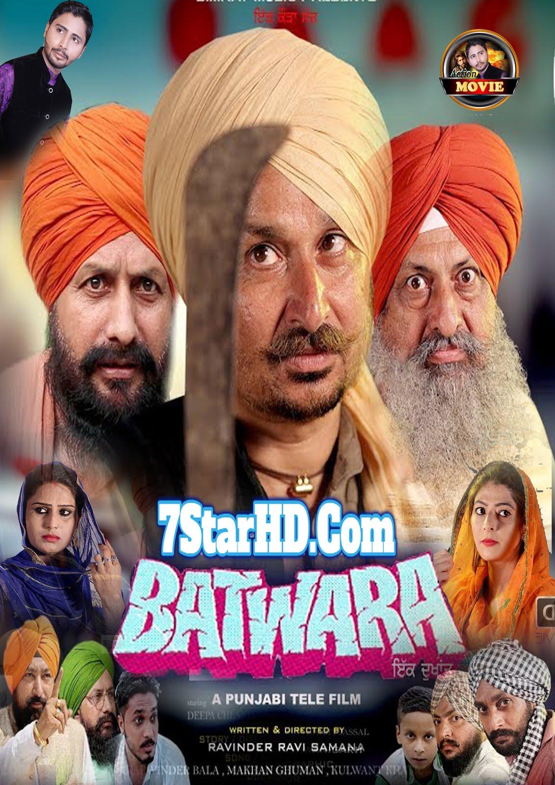 Batwara 2017 Punjabi 720p HDRip x264 500MB