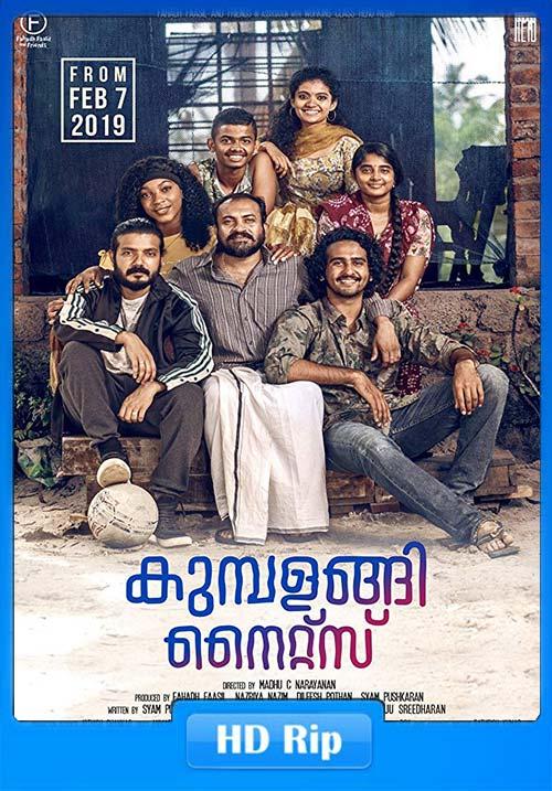 Kumbalangi Nights 2019 Malayalam 720p HDRip ESub  x264 | 480p 300MB | 100MB HEVC Poster