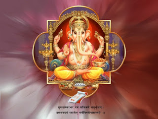 Twelve Names of Ganesha, Baraha Nam Ganesh ji ke, 12 Names of Ganesh ji