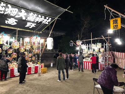 縁起市(平成29年12月15日)