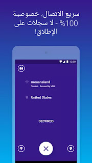 تطبيق Keepsafe VPN بمميزاته الرائعة,تحميل تطبيق Keepsafe VPN بمميزاته الرائعة  ,Keepsafe VPN ,تطبيق Keepsafe VPN   ,,VPN , تطبيق Keepsafe VPN بمميزاته الرائعة للاندرويد ,للاندرويد