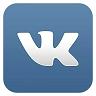 Наше сообщество в социальной сети Вконтакте