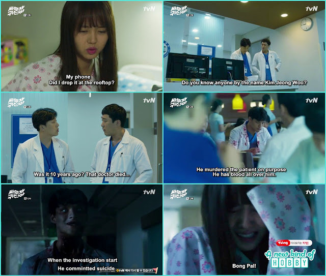 doctor ghost at hospital - Let's Fight Ghost - Episode 12 Review
