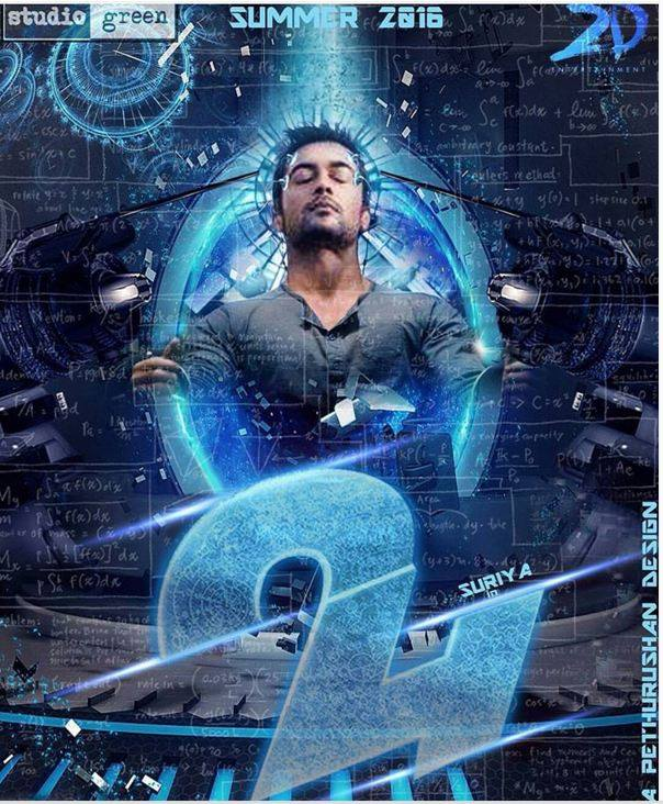 24 tamil movie valentines day special poster gethu cinema tag 24 the movie lovers day poster 24 suriya valentines day poster tamil movie 24 suriya nithya menon poster 24 movie 2106 lovers day first look altavistaventures Images