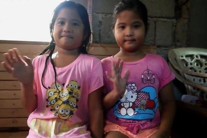 На Филиппинах обнаружен аномальный остров близнецов