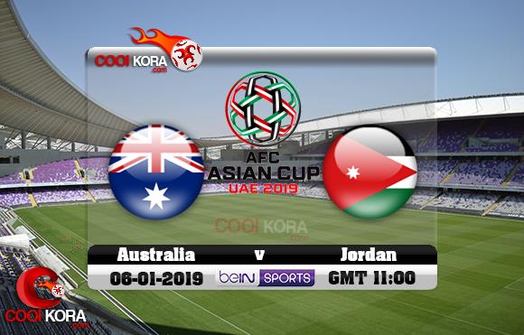 مشاهدة مباراة الأردن وأستراليا اليوم كأس آسيا 6-1-2019 علي بي أن ماكس