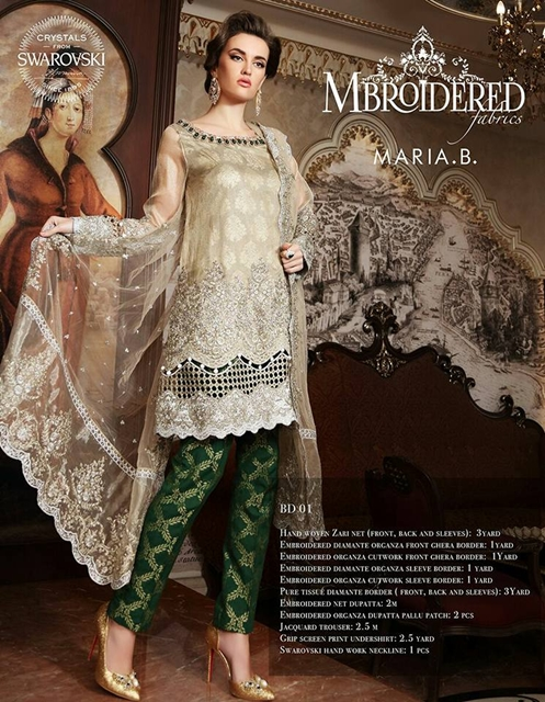 1d2c5f1213 MARIA.B MBROIDERED Wedding Edition 2017-2018 Catalog ...