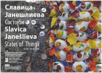 http://slavicajaneslieva.blogspot.mk/2016/10/13-24102016-states-of-things-13.html