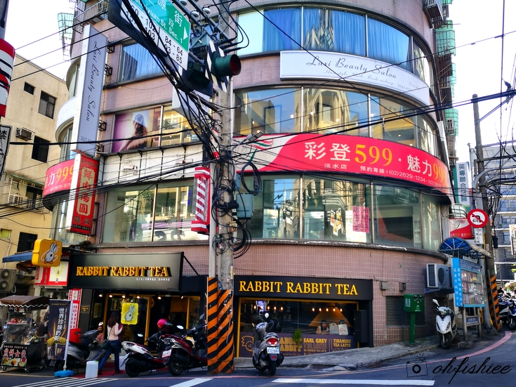 oh{FISH}iee: [TRAVEL] 10 Things We Do in Tamsui (淡水). Taipei. Taiwan