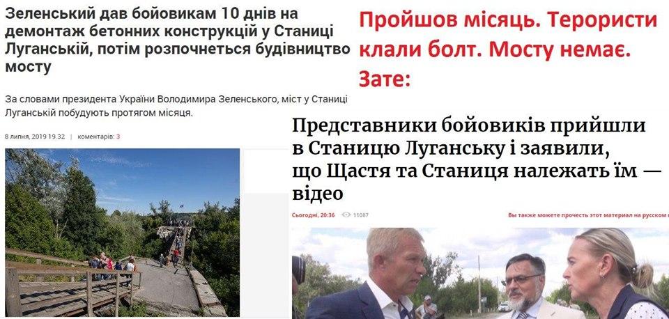 дейнего кобцева в станице луганской
