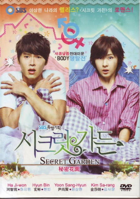 Sinopsis Secret Garden Korean Drama