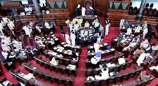 rajya-sabha-proceedings-adjourned-for-the-day-due-to-opposition