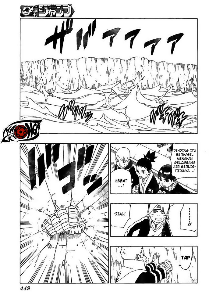 Boruto Chapter 16-30