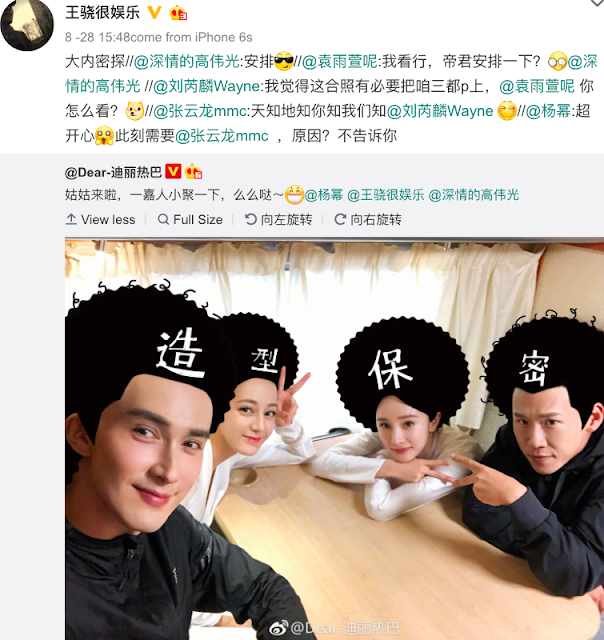 Yang Mi with The Pillow Book cast Vengo Gao Dilireba