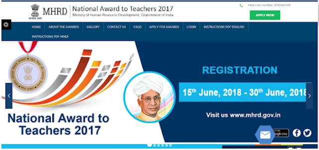 National Award to Teachers -2017 Online Application