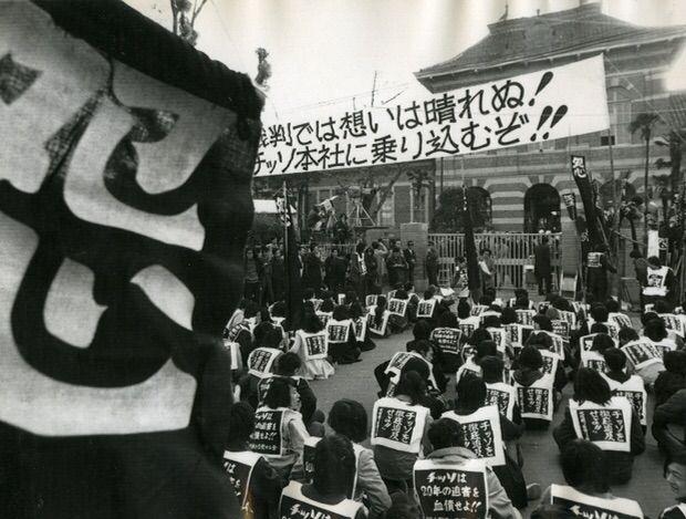 Tháng 10.2013, lễ tưởng niệm khoảng 2.000 nạn nhân đã tử vong trong vụ  nhiễm độc thủy ngân nghiêm trọng nhất lịch sử nhân loại được tổ chức tại  Minamata với ...