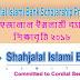 ShahJajal Islami Bank Foundation Education Scholarship | sjiblbd.com