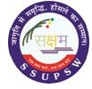 ssupsw-bihar-recruitment-career-latest-apply-online-govt-jobs