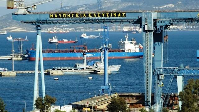 Αμερικανοί θέλουν να εξαγοράσουν τα Ναυπηγεία Ελευσίνας