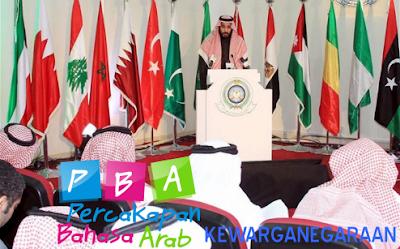 Percakapan Bahasa Arab Tentang Kewarnegaraan