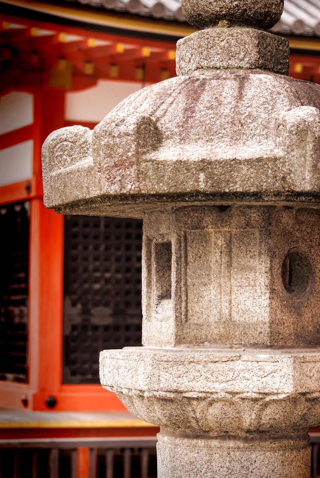 London : Japanese Gardens & Temples