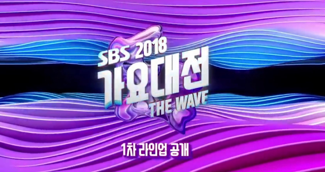WINNER, iKON, BLACKPINK at SBS Gayo Daejun Performance