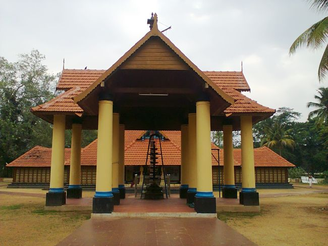 Front View Of Sri Vamana Moorthy Temple
