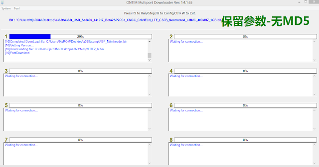 Download ONTIM Marvell MultiDL Flash Tool – GSMHostingVIP