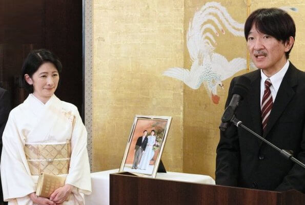 Crown Prince Fumihito and Crown Princess Kiko of Japan