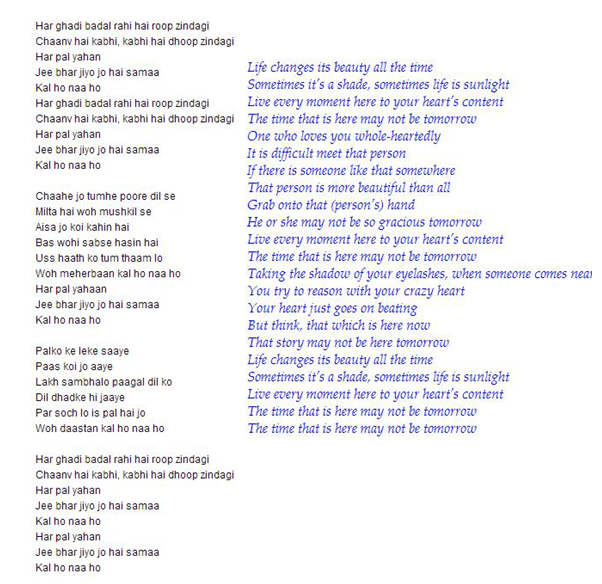Rangastalam Na Songs Sad Song: Bollywood Songs: Kal Ho Na Ho Lyrics Meaning In English