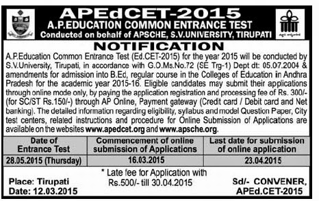 EDCET 2015 Detailed Notifiction, Download APEDCET 2015 Hall tickets, online Application Forms, Resutls aith Marks and Rank cards of APEDCET2015