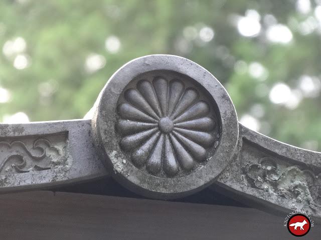 Symbole de l'empereur sur les tuiles du Shugaku-In à Kyoto
