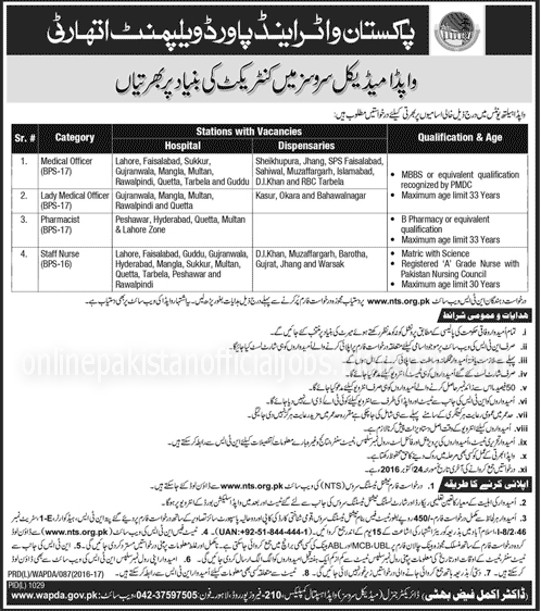 Medical Officer Jobs Pakistan Water and Power Development Authority