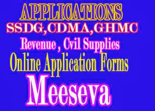 Civil Supplies  Department Meeseva Forms Free Download