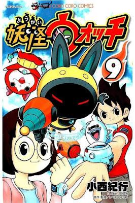 妖怪ウォッチ 第01-09巻 [Youkai Watch vol 01-09] rar free download updated daily