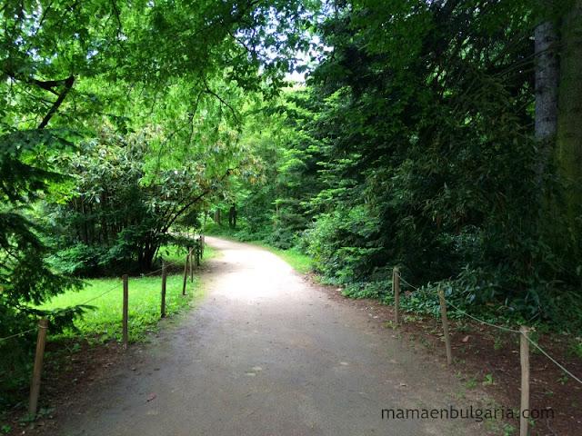 Jardines de Vrana, Sofía, Bulgaria