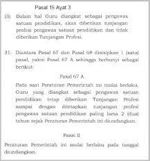 Tunjangan Profesi Pengawas Dihapus Berdasarkan PP No 19 Tahun 2017