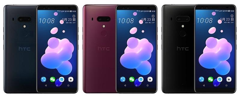 HTC U12+ Renders and Full Specs Leaked!