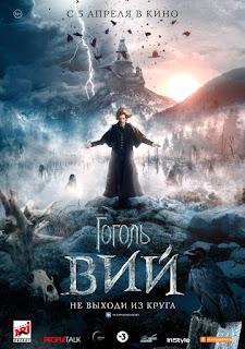 «Гоголь. Вий» (16+) в кино с 5 апреля