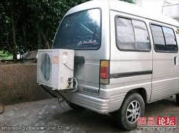 Penyebab dan Masalah Mengapa AC Mobil Tidak Dingin