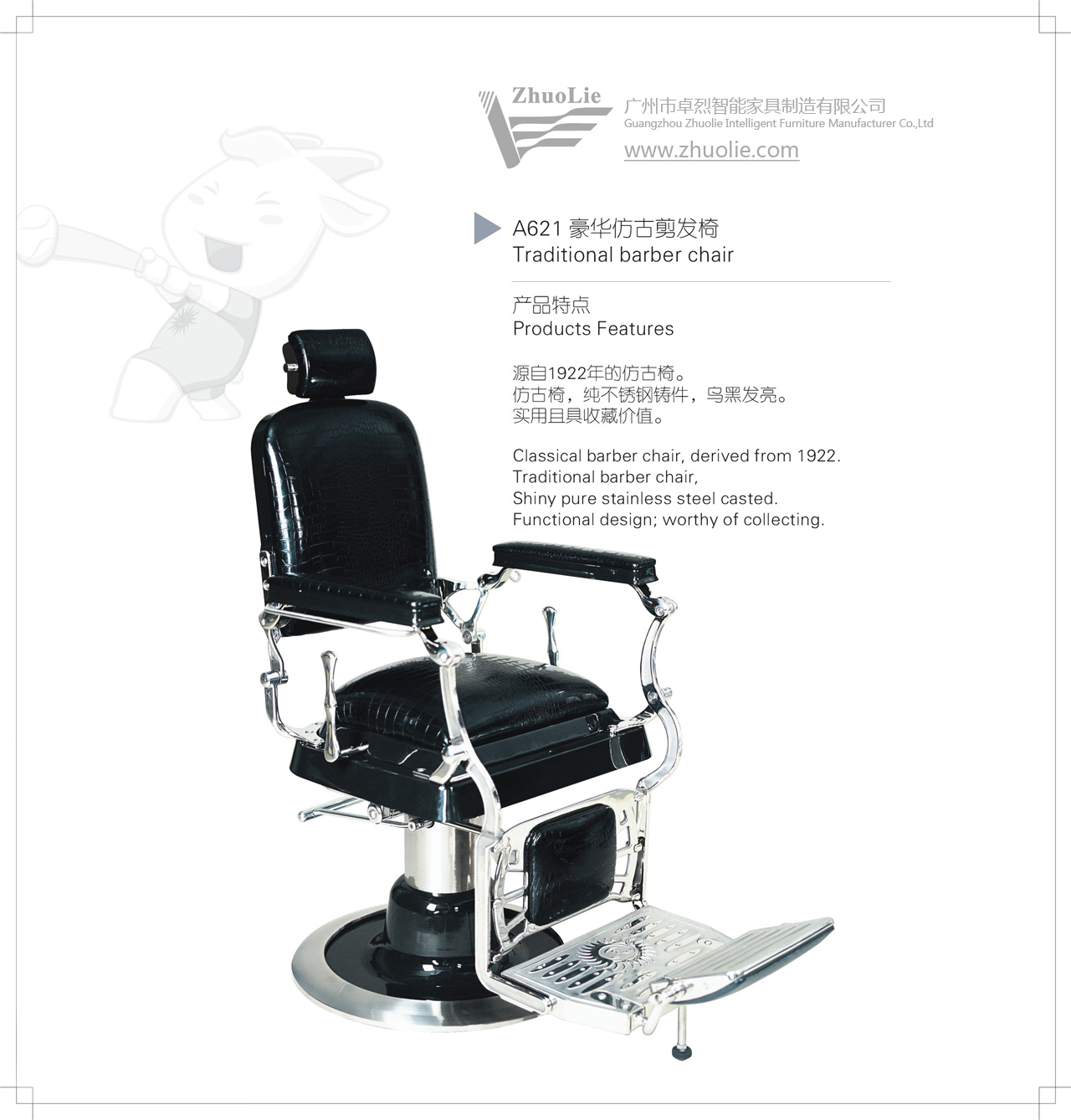how much does a barber chair cost double glider girl photos มถนายน 2013