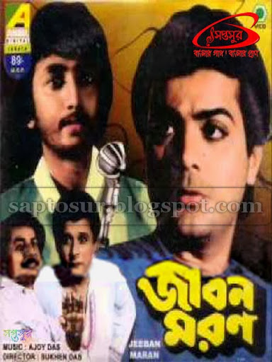 Old bengali movie mp3 songs free download sites.