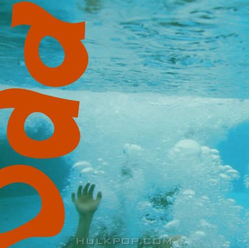 SHINee – Vol.4 Odd (FLAC + ITUNES PLUS AAC M4A)