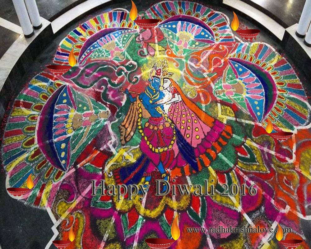 Radha Krishna Rangoli Designs For Diwali