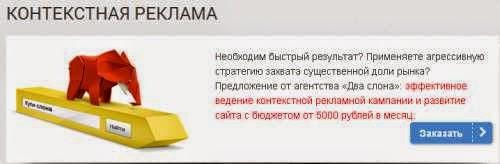 Контент для сайта студии веб-дизайна